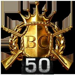 Быстрая прокачка в Battlefield: Bad Company2