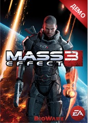 Скачать Mass Effect 3 demo