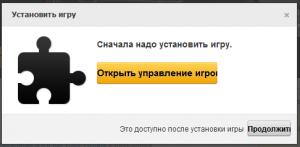 Не запускается Battlefield 3 после патча 4.09.12