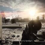 Battlefield 4: патч от 16.12.2013