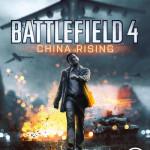 DLC China Rising дата выхода