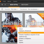 Инструкция по установке Battlefield 4