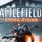 Battlefield 4 все карты - China Rising