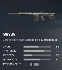 sr998