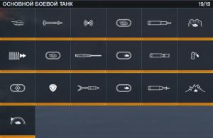 tank 3
