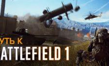 Battlefield 4 Second Assault — бесплатно с 21 по 28 июня