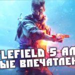 Открытый бета-тест Battlefield 5 начнется в сентябре