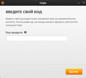 Активировать ключ Battlefield 3 Premium