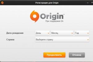 Настройка Origin