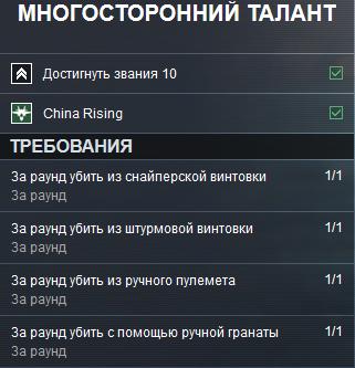 mtar-21 1